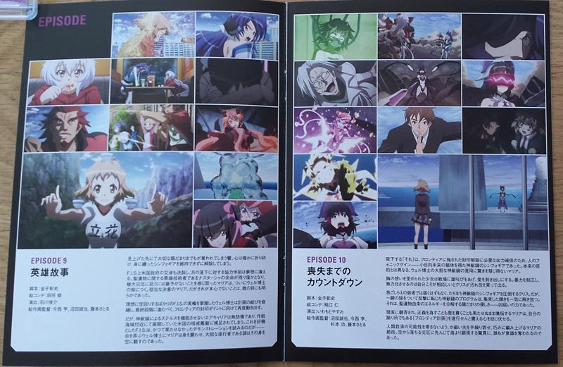 Senki Zesshou Symphogear G vol.5