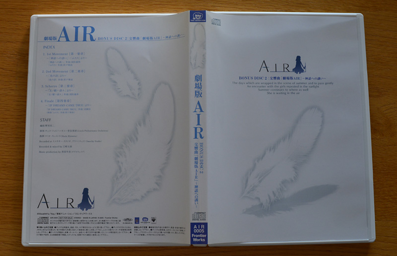 AIR Movie - Special & Collector Edition
