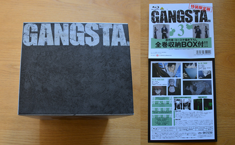 GANGSTA. [Blu-ray]