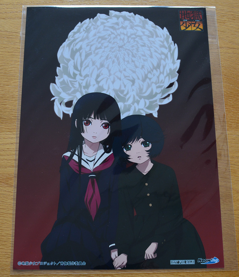 Jigoku Shoujo - Yoi no Togi