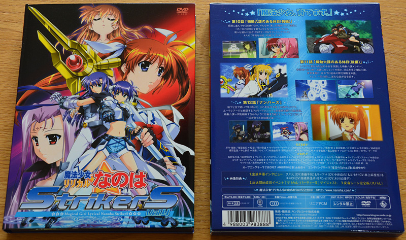 Mahou Shoujo Lyrical Nanoha StrikerS
