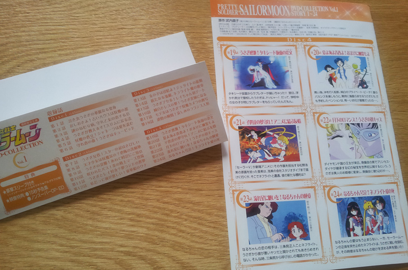 Bishoujo Senshi Sailor Moon BOX.1