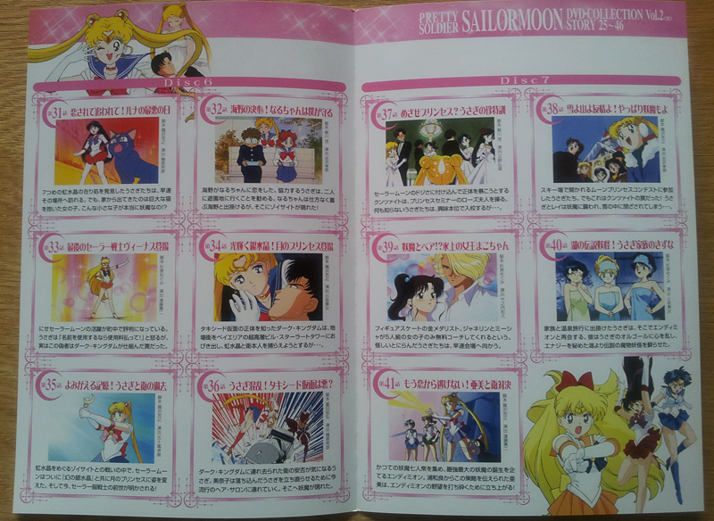 Bishoujo Senshi Sailor Moon BOX.2