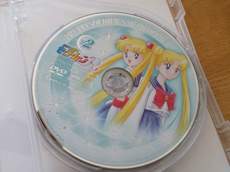 Bishoujo Senshi Sailor Moon R BOX.1