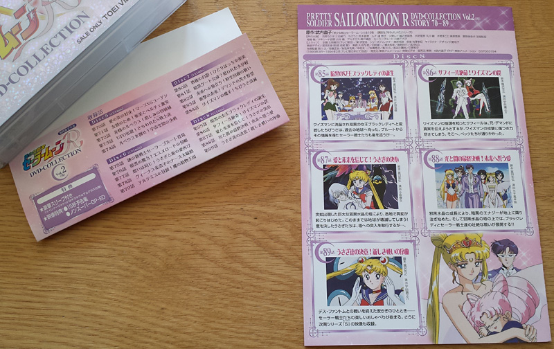 Bishoujo Senshi Sailor Moon R BOX.2