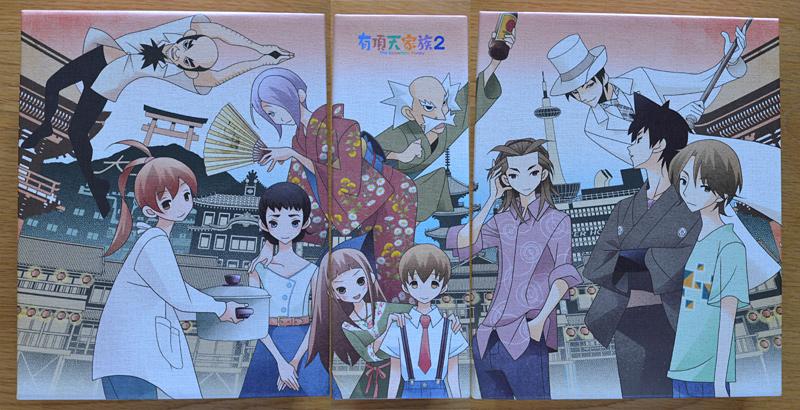Uchouten Kazoku 2 [Blu-ray]