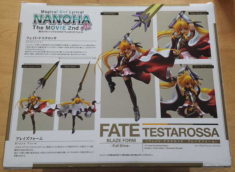 Fate Testarossa - Blaze Form -Full Drive- by ALTER