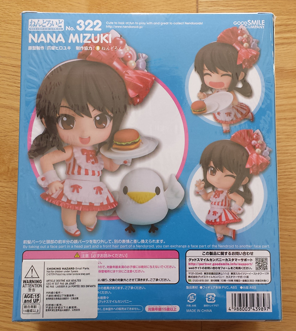 Nendoroid 322 - Mizuki Nana