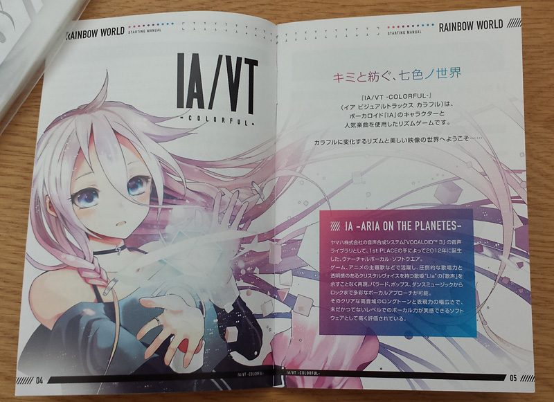IA/VT Colorful - Crystal Box [PS Vita]