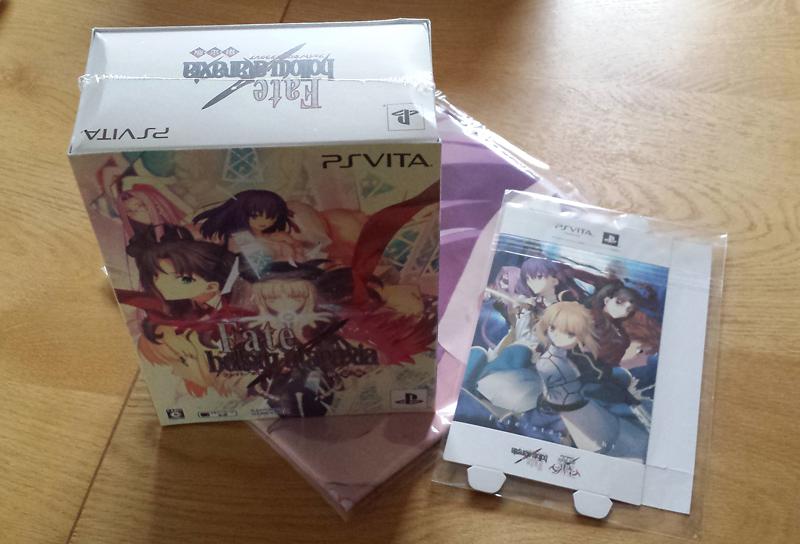 Fate/hollow ataraxia - Limited Edition Imagine ver. [PS Vita]