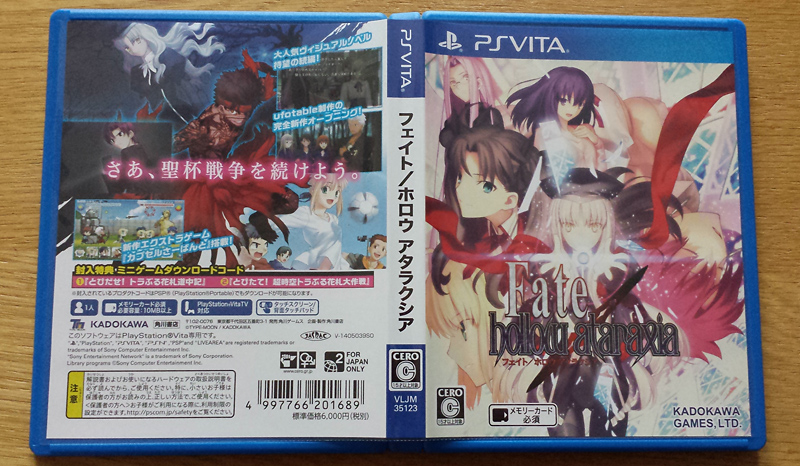Fate/hollow ataraxia - Limited Edition Imagine ver. [PS Vita]