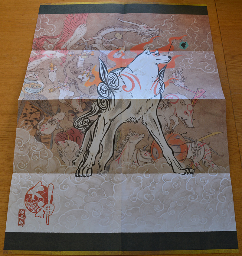 Okami HD - e-capcom Limited Edition JP [PS4]