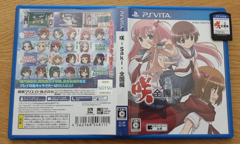 Saki - Zenkoku-hen Limited Edition [PS Vita]