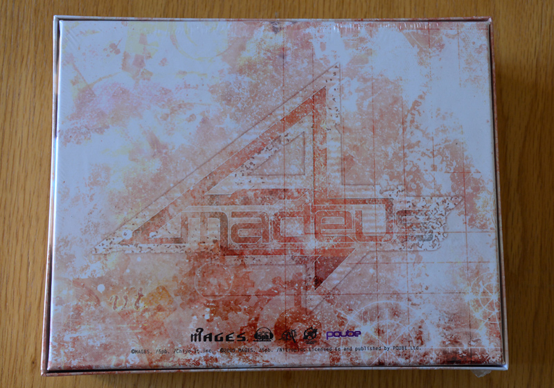 Steins;Gate 0 - Amadeus Edition [PS Vita]