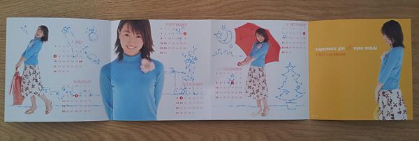 Mizuki Nana - supersonic girl