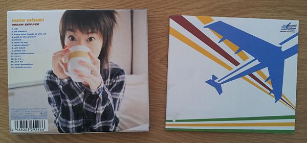 Mizuki Nana - DREAM SKiPPER