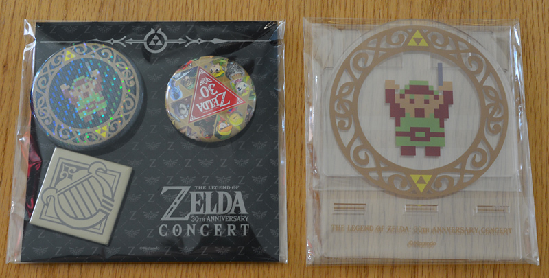 The Legend of Zelda - 30th Anniversary Concert