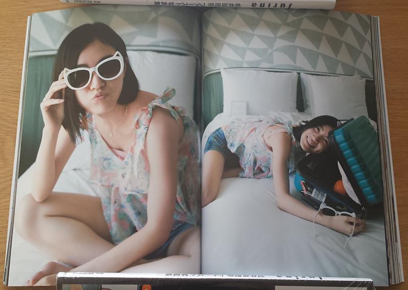 Matsui Jurina 1st Photobook
