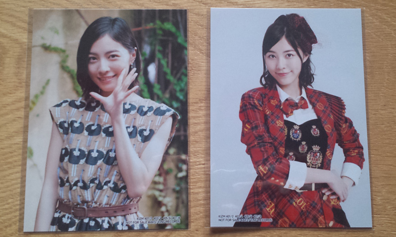 Matsui Jurina Pictures & more