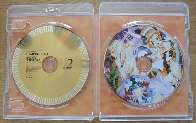 Senki Zesshou Symphogear vol.3