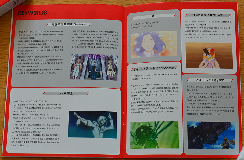 Senki Zesshou Symphogear AXZ [Blu-ray]