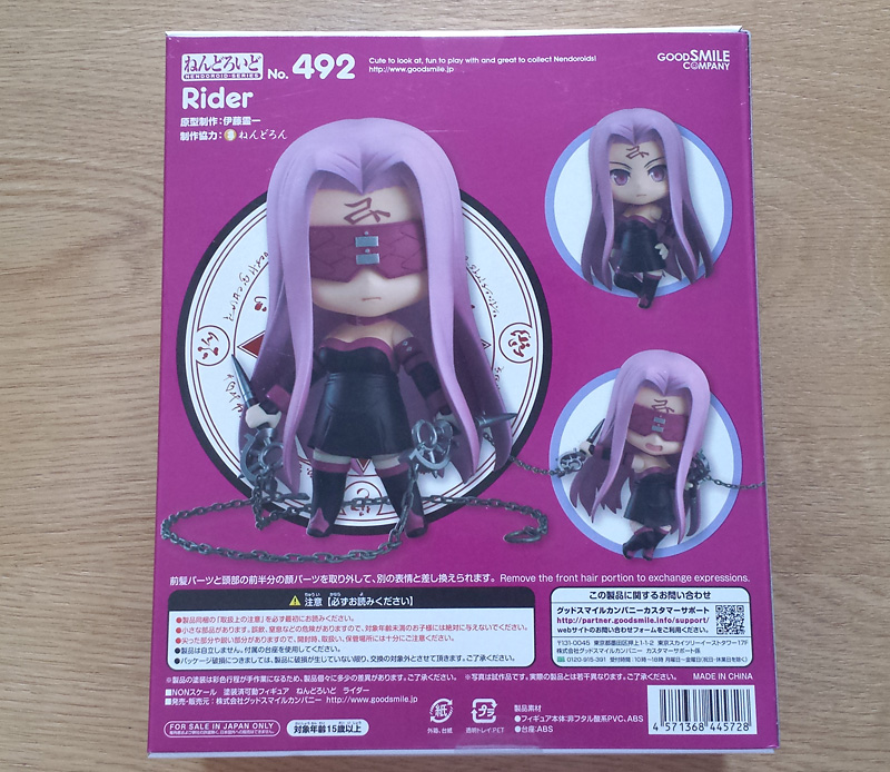 Nendoroid 492 - Rider from Fate/stay night [UBW]
