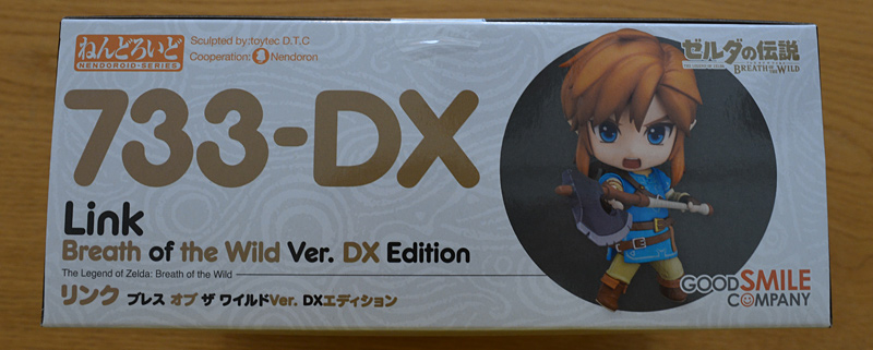 Nendoroid 733-DX - Link Breath of the Wild Ver. DX Edition